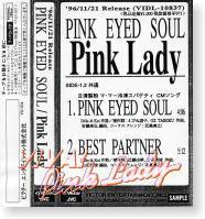 Pink Lady] 1996/11/21 PINK EYE...